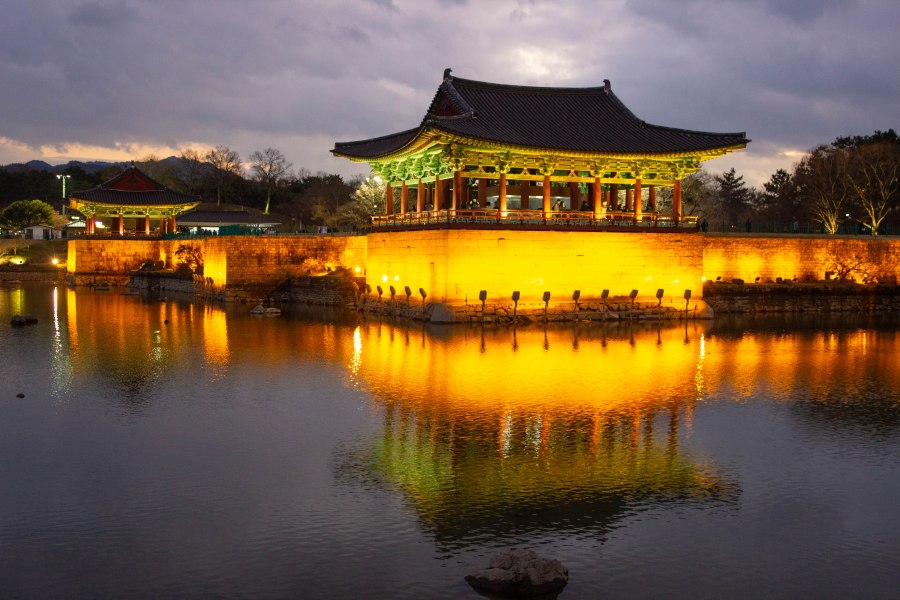 South Korea Part 2: Gyeongju (Day Trip from Busan)